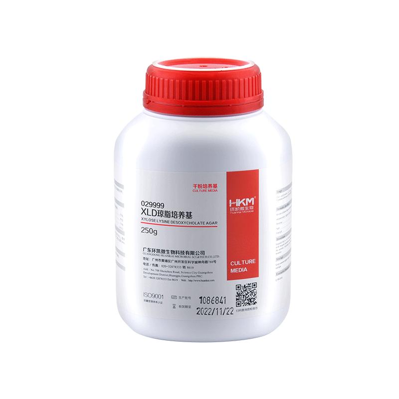 XLD琼脂培养基(木糖赖氨酸去氧胆酸盐琼脂)