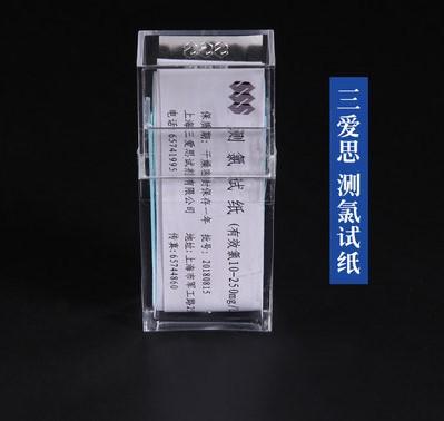 (三爱思)测余氯试纸