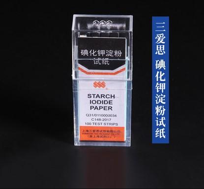 (三爱思)碘化钾试纸