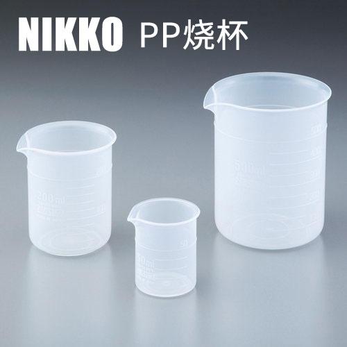 (US)进口PP 塑料烧杯