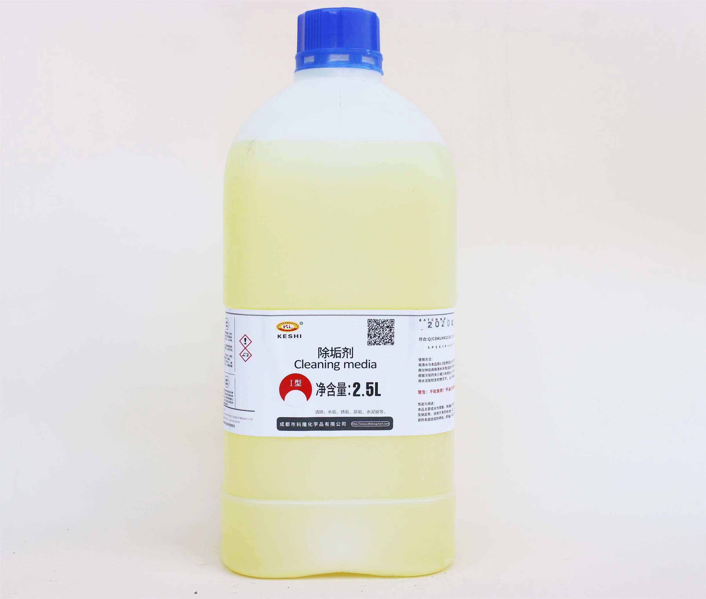 除垢剂-Ⅰ